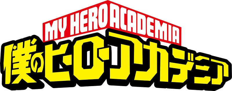 Announced! My Hero Academia Anime Season 3 Trailer & Game Project Teaser Released