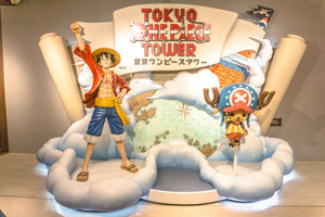 [Japan] Free Entry to Tokyo One Piece Tower on 1 Jan 2018!!!