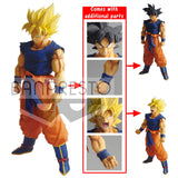 Dragon Ball Super - Super Saiyan Goku Legend Battle Large Figure Statue by Banpresto interchangeable parts