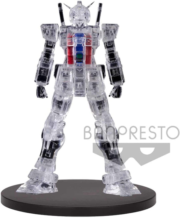 Banpresto Mobile Suit Gundam Internal Structure 2 Version