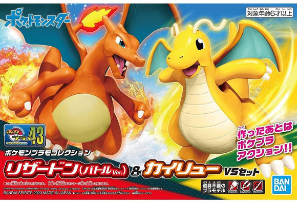 Pokemon Bandai Hobby Charizard & Dragonite Pokemon Model Kit