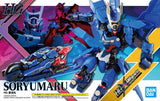Bandai 1/144 HG Soryumaru Model Kit SH Figuarts Collaboration