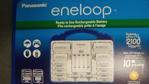 Panasonic KKJ17MCC82F Eneloop Power Pack