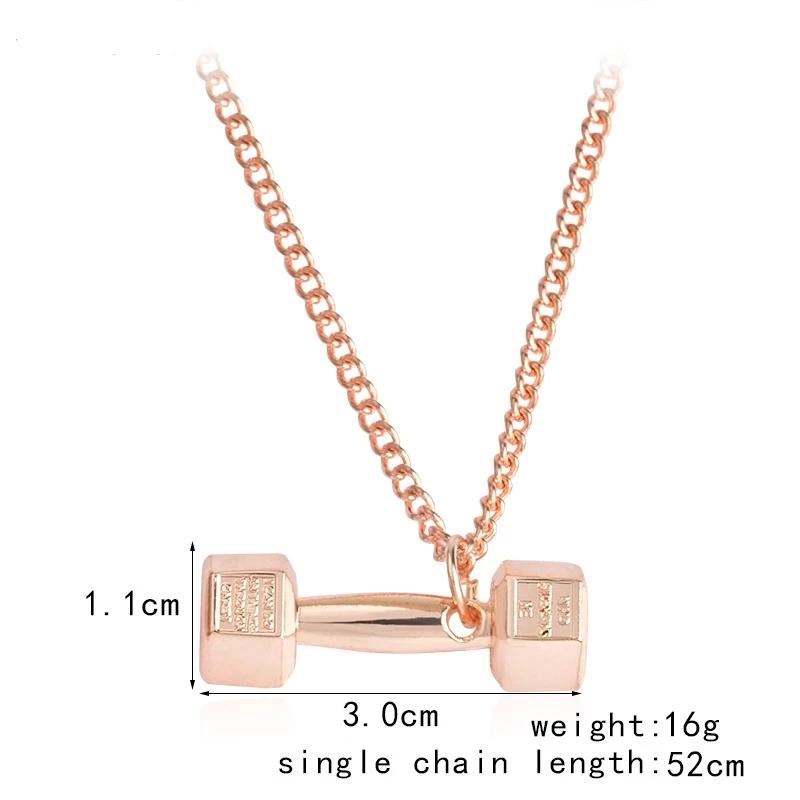 Dumbbell Necklace     GWF