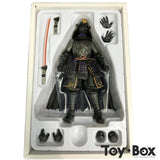 Samurai Taisho Armor Darth Vader - TWO STYLES TO CHOOSE