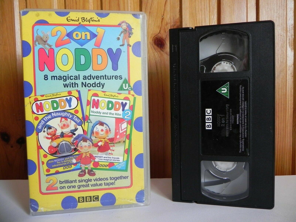 Noddy - 2 On 1 - 8 Magical Adventures - Animated - Fun - Children's - Pal VHS