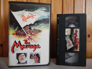 The Message - Anthony Quinn - Story Of Islam - Ex-Rental - Pre Cert - VHS