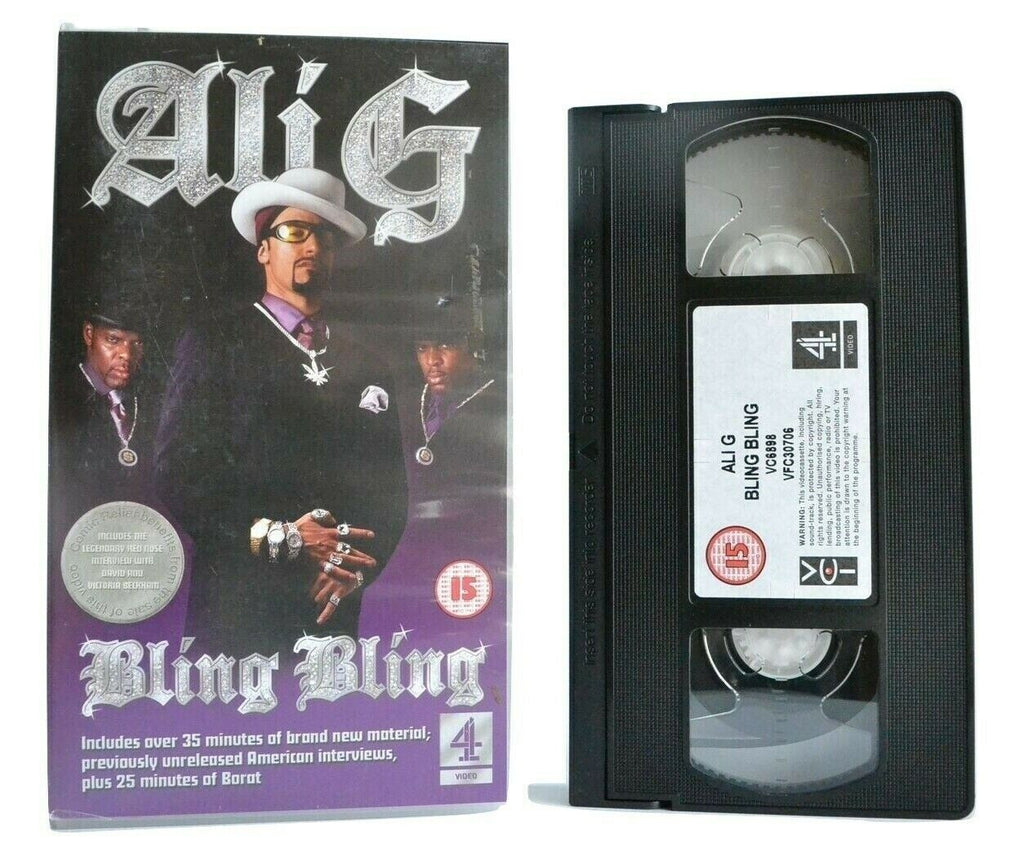 Ali G Bling Bling: David And Victoria Beckham Interview - Comedy - Borat - VHS