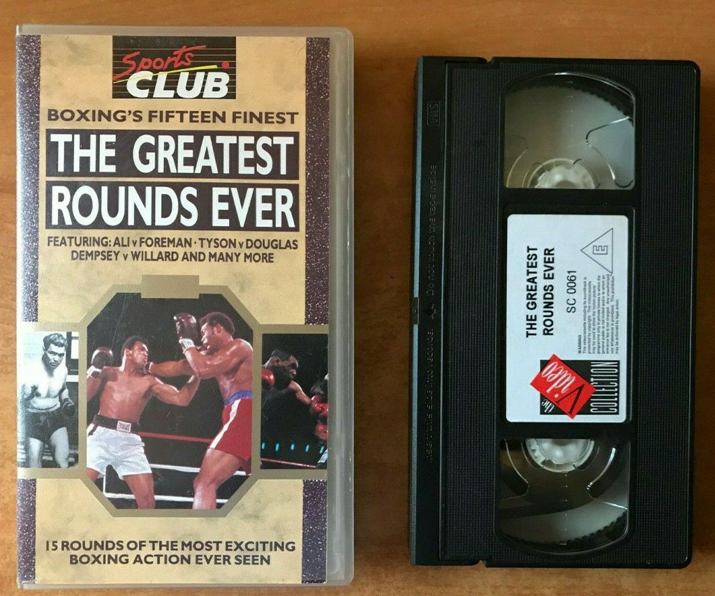The Greatest Rounds Ever (Boxing's 15 Finest): Tyson / Foreman / Dempsey - VHS