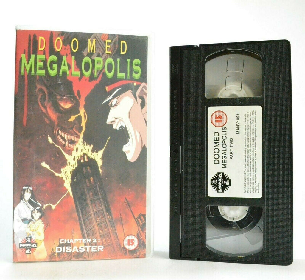 Doomed Megalopolis, Chapter 2: Disaster - Animation/Fantasy - TV Series - VHS