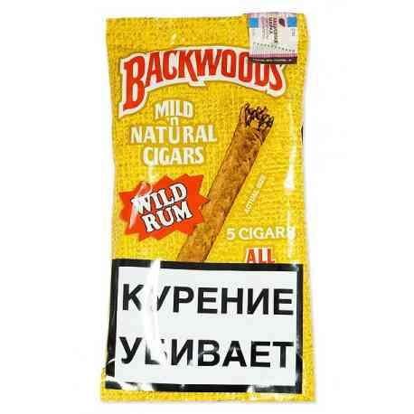 Backwoods Wild Rum (Caribe) 5 Pack - Bulldog420 Best Head Shop UK