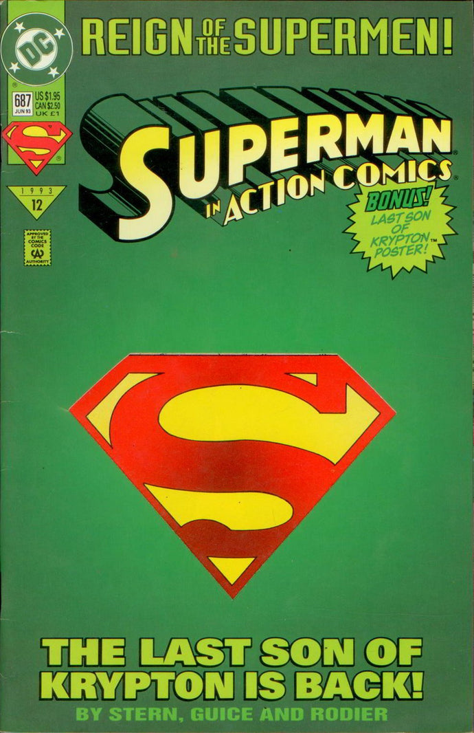 ACTION COMICS 687, DC 1993