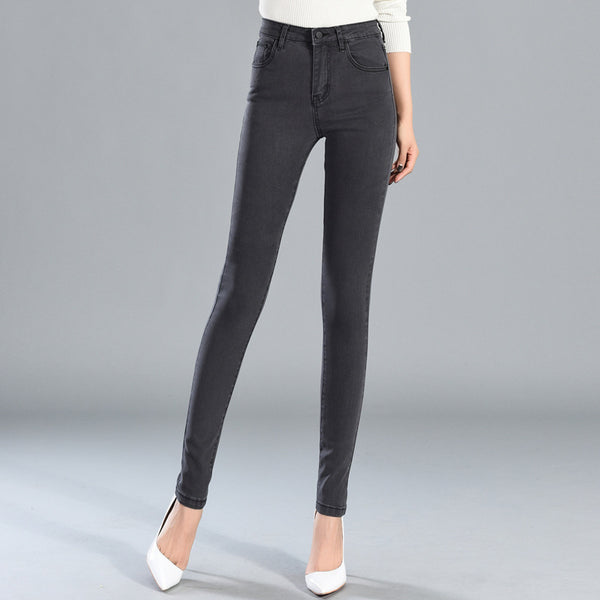 【226 Get One 296 Get Two】Fashion Women's Modern Slim Fit Stretchy Skinny Jeans