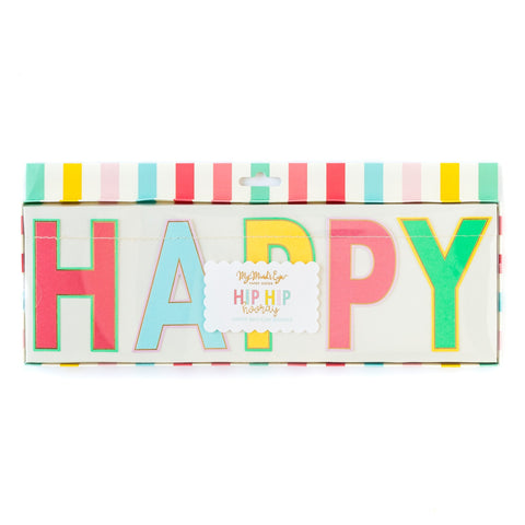 "HIP HIP HOORAY ""HAPPY BIRTHDAY"" BANNER SET"