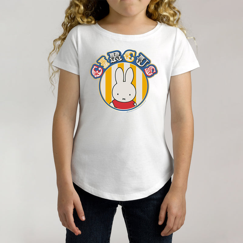 Twidla Girl's Miffy Circus Cotton Tee