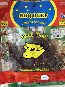 Dried BBQ Beef Jerky 100g