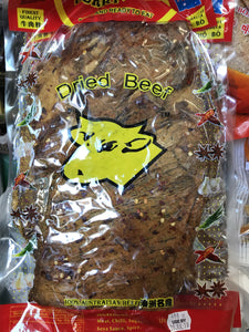 Dried Curry Beef Jerky 500g