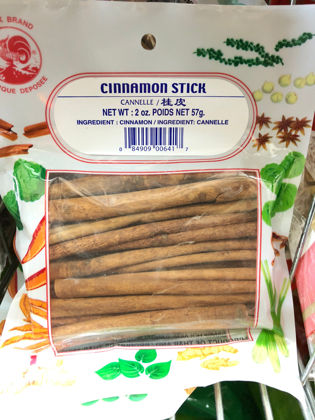 Dried Cinnamon Stick 57g