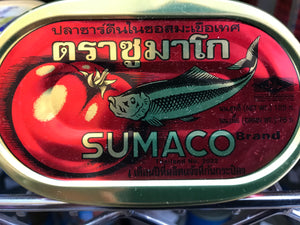 Sumaco canned sardine in tomato sauce 125g