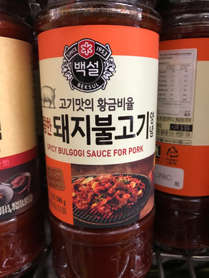 Spicy Bulgogi Sauce for Pork 500g