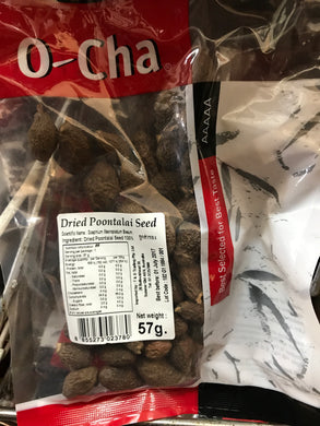 Dried Poontalai Seed 57g