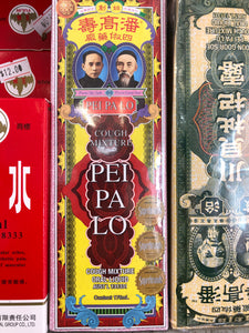 Pei Pa Lo Cough Mixture 170ml