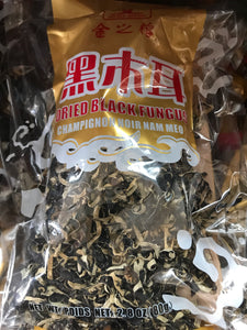 Dried Black Fungus Shredded 80g