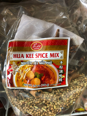 Hua Kee Spice Mix for PHO 100g