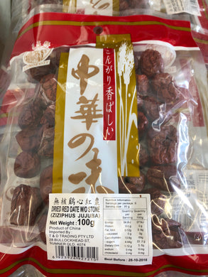 Dried Red Date without stone 100g