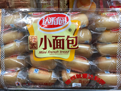 Mini French Bread Classic Flavour