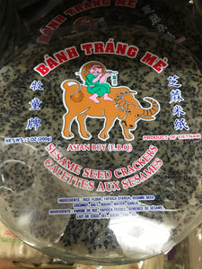 Rice Sesame Seed Crackers 200g