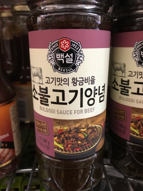 Bulgogi Sauce for Beef 500g