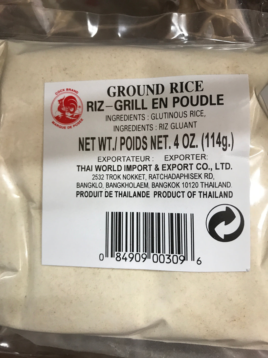 Ground Rice 114g