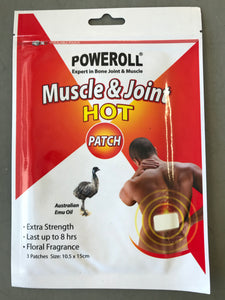 Poweroll Muscle & Joint Hot 3 patches
