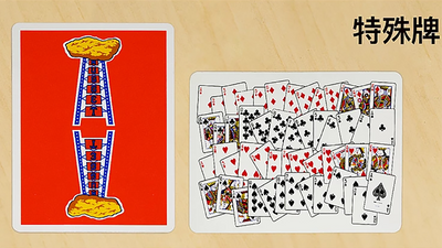Chicken Nugget Playing Cards - Red