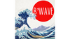 B'Wave DELUXE by Max Maven (Gimmicks and Online Instructions)