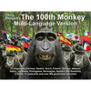 100th Monkey Multi-Language(2 DVD Set with Gimmicks) by Chris Philpott - Trick