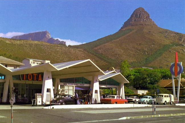 Back in the Day: Petrol Stations in Cape Town