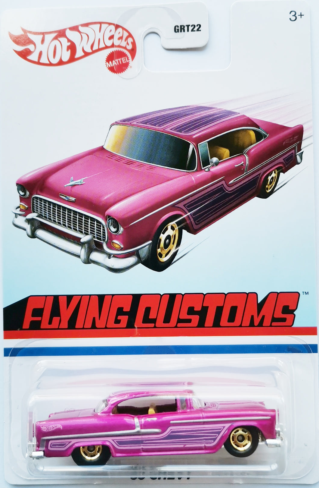 Hot Wheels Flying Customs '55 Chevy