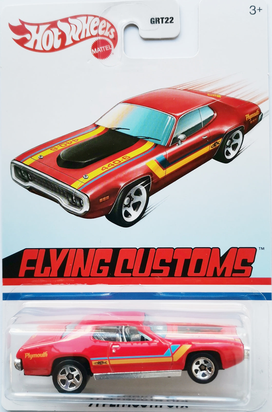 Hot Wheels Flying Customs '71 Plymouth GTX