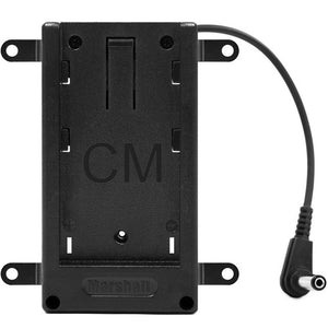 Marshall 7-BP970G-CM Cannon BP-970G battery mount
