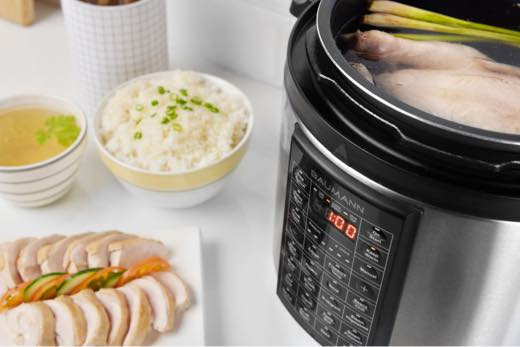 Pressure Cooker - Hainanese Chicken Rice