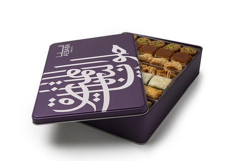 Assorted Baklava Tin Rectangle Box