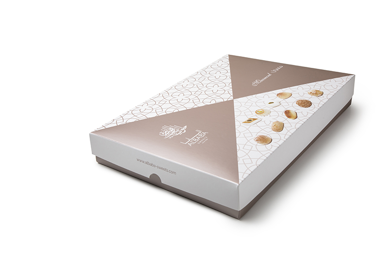 Walnuts Mini Maamoul Box