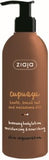 Cupuacu bronzing body lotion