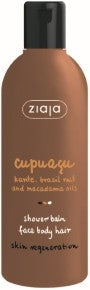 Cupuacu shower balm
