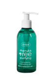Manuka tree cleansing gel