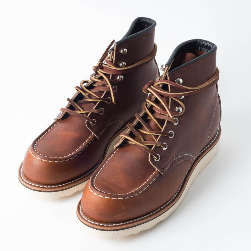 huge selection of f0f8e c2a38 RED WING - Limited Edition - Moc Toe 87519 - Oro Harness