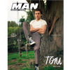 TOM HOLLAND covers Man About Town: 2019, Chapter 1