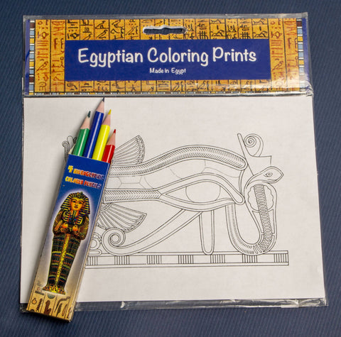 Egyptian Coloring Prints
